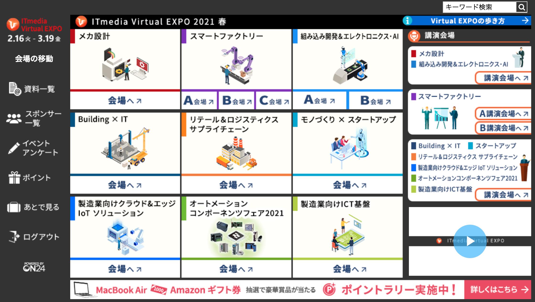 スクリーンショット 2021-02-20 10.21.41